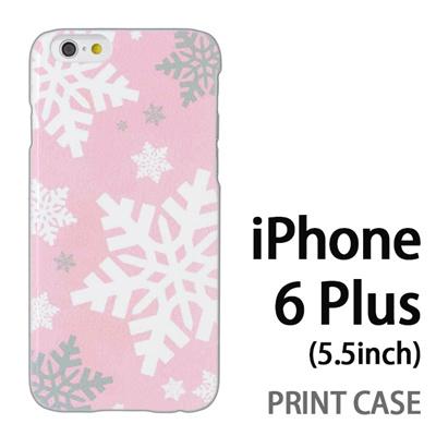 iPhone6 Plus (5.5インチ) 用『1202 雪の結晶 ピンク』特殊印刷ケース【 iphone6 plus iphone アイフォン アイフォン6 プラス au docomo softbank Apple ケース プリント カバー スマホケース スマホカバー 】の画像