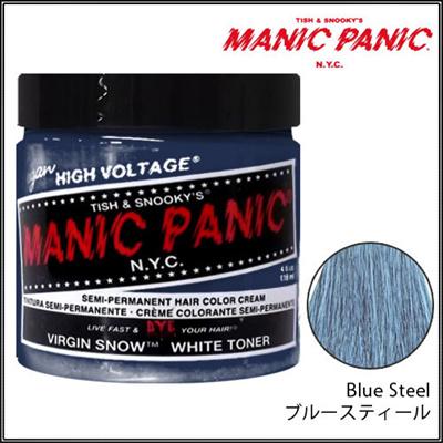 マニックパニックMC11052BlueSteelブルースティール【MANICPANIC】【マニパニ/ヘアカラークリーム】