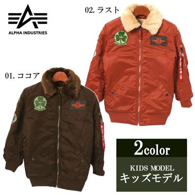 ALPHA INDUSTRIES アルファ インダストリーズ B-15 MAVERICK JACKET マーベリック ジャケット YJM40105C1 全2色の画像