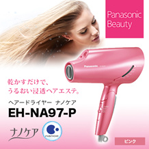 【スーパーセールクーポン使えます!~5/31まで!】EH-NA97-P Panasonic ヘアドライヤー ナノケア ピンク