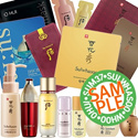 Sample of limited special price ★ Amore pacific Miniature collection / SulWhaSoo / HERA / SUM37 / WHOO / OHUI / LIRIKOS / PRIMERA