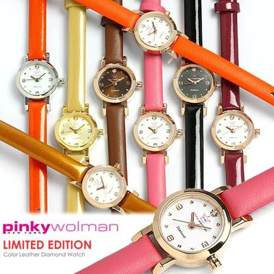 ピンキーウォルマン pinky wolman 腕時計 レディース レディス 天然ダイヤモンド カレザー 革ベルト 女性用 ウォッチ Ladiesの画像