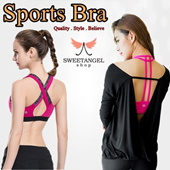 ^SweetangelShop Local Seller/Local Exchange^ Premium Sports Yoga Zumba Gym Running Bra *Get Fit Burn those FATS!* Premium Ladies Sports Bra[Medium - High support]