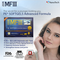 MF3 PE SoftGel / VP SoftGel /Anti-Aging Supplement/Sheep Placenta/Plant Placenta/Collagen/Marine cellular extract/anti-wrinkles/FDA approved/Non-GMO