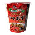 (新商品)珍味堂即席コマちゃんトッポキ。韓国トッポキNo.1B級グルメ電子レンジで簡単料理、韓国食品、韓国食材