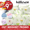 *New Solid Colour 388 sets at $8.88 only*CNY BEDSHEET SET HillCrest Studio Basic 100% MicroFibre