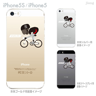 【iPhone5S】【iPhone5】【Clear Arts】【iPhone5sケース】【iPhone5ケース】【スマホケース】【クリア カバー】【クリアケース】【ハードケース】【クリアーアーツ】【KEIRIN】【競輪】 10-ip5s-ca0101の画像