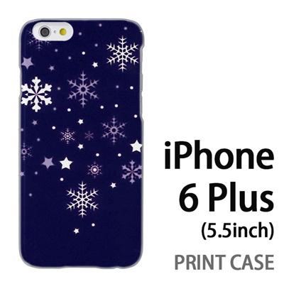 iPhone6 Plus (5.5インチ) 用『1203 雪あられ 紺』特殊印刷ケース【 iphone6 plus iphone アイフォン アイフォン6 プラス au docomo softbank Apple ケース プリント カバー スマホケース スマホカバー 】の画像