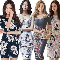 Korean style fashion dress / Work OL / Evening /Party  dress