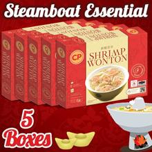[CP Food] 5 BOX BUNDLE - CP Signature Shrimp Wonton!