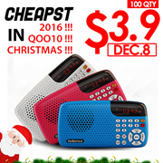 ❤Christmas Gift❤ player  with SD card  *Bigger battery capacity  longer  music playing time *Built in touch light