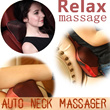 ☆Auto Neck Massager☆superb 4 roller with heat function! for home and car【Auto-sensing infrared massage】