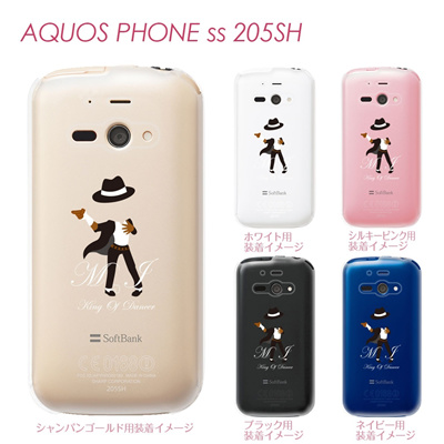 【AQUOS PHONE ss 205SH】【205sh】【Soft Bank】【カバー】【ケース】【スマホケース】【クリアケース】【ユニーク】【MOVIE PARODY】【M.J King of Dancer】 10-205sh-ca0048の画像