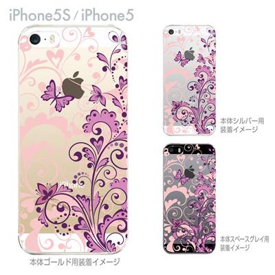 【iPhone5S】【iPhone5】【iPhone5sケース】【iPhone5ケース】【カバー】【スマホケース】【クリアケース】【フラワー】【花と蝶】 22-ip5s-ca0077の画像