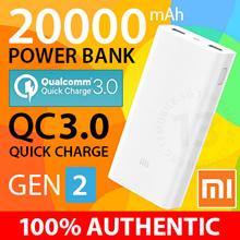 100% Authentic ★ Xiaomi Mi PowerBank Power Bank Gen 2 Ultra Slim 20000mAh 16000mAh 10000mAh 5000mAh