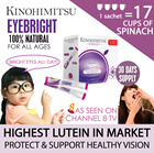[HAZE PROMO] Kinohimitsu Eyebright Powder 30s (NEW) - 1 Month Supply * AS SEEN ON TV DRAMA 118 CHANNEL 8* Highest Lutein in the Market! For Children too ♥ Health Eyes Supplement! * [Health]