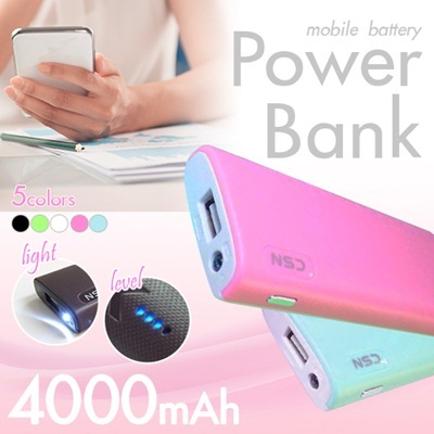 4000mAhモバイルバッテリー 【POWERBANK】LEDライト付き  スマホバッテリー 充電ケーブル付き コンパクト iPhone6/iPhone6PLUS/iPhone5s 5c 4s Galaxy S5 S4 S3 XPERIA A Z Z1 Z1f SOL24 SOL25 ARROWS AQUOS ケース スマホの画像