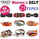 [YEKO]时尚女性腰带25款大合集