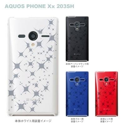 【AQUOS PHONEケース】【203SH】【Soft Bank】【カバー】【スマホケース】【クリアケース】【トランスペアレンツ】【スターダスト】 06-203sh-ca0021tの画像