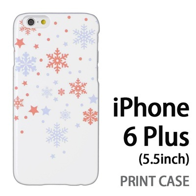iPhone6 Plus (5.5インチ) 用『1203 雪あられ 白』特殊印刷ケース【 iphone6 plus iphone アイフォン アイフォン6 プラス au docomo softbank Apple ケース プリント カバー スマホケース スマホカバー 】の画像