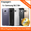 ★[1 Day Delivery]★ Spigen Samsung S8 / S8 Plus Case Screen Protector Direct from Korea Fast Delivery