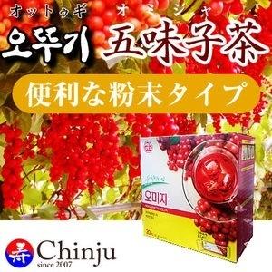 【送料無料】オットゥギ オミジャ茶★12個セット(1BOX)★五味茶、五味子の画像