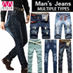 New arrival!!! Male jeans / Slim Fit / Fashion jeans / Skinny Classic jeans / Straight jeans / Hole jeans / Slim Trousers Pants / Hip-Hop Jeans / High quality / Lowest price 【M18】
