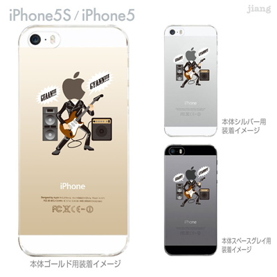 【iPhone5S】【iPhone5】【Clear Arts】【iPhone5sケース】【iPhone5ケース】【スマホケース】【クリア カバー】【クリアケース】【ハードケース】【クリアーアーツ】【ギター】 10-ip5s-ca105の画像