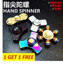 1 FOR 1 FREE!!! Tri-Spinner Fidget EDC Hand Spinner Anti Stress Toys