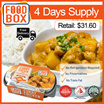 FoodBox Chunky Chicken + Mixed Grain Rice 4-PACK (BULK DISCOUNT!) [READY TO EAT]