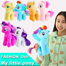Little pony/ my plush toys / childrens toys / gifts Sj126