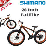 2015 New 26 inch Fat Bike.7 Speed Shimano shifter n gear.Front/Back Disc brakes.Aluminium Tyre Rim(26x4.0 inch)