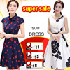 Korean style dress/Long sleeve Dress/Sleeveless Short sleeve/OL/Occupation Casual Dress/Little girl/Work Office Dresses/Pop/ fashion/high quality/Suit