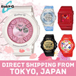 [Casio] ♡♡Baby-G watches for lovely ladies of Girls♡♡ [DIRECT SHIPPING FROM TOKYO JAPAN]