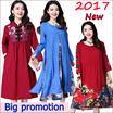 9/1 New national art style Woman linen dress/maternity/Suit linen dress female/Long section of linen skirt Slim ink painting/Pregnant women jacket/dresses