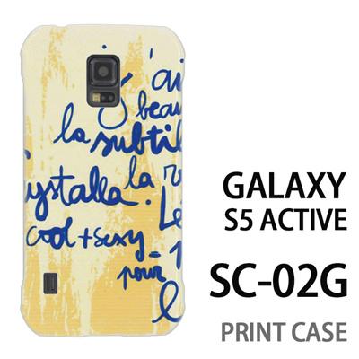 GALAXY S5 Active SC-02G 用『0314 落書き英語 黄色』特殊印刷ケース【 galaxy s5 active SC-02G sc02g SC02G galaxys5 ギャラクシー ギャラクシーs5 アクティブ docomo ケース プリント カバー スマホケース スマホカバー】の画像