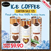 Must Buy Promotion Landessa Ice Coffee * Vanilla | Caffe Latte | Cappuccino Flavors In Carton of 12s
