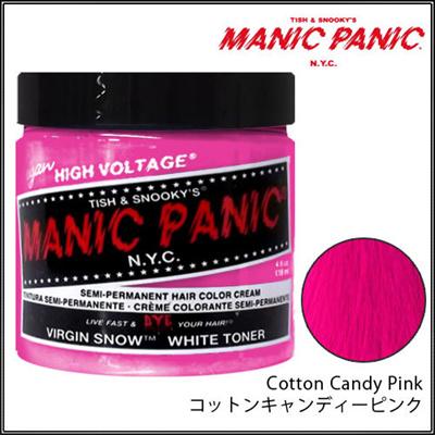マニックパニックMC11004CottonCandyPinkコットンキャンディーピンク【MANICPANIC】【マニパニ/ヘアカラークリーム】