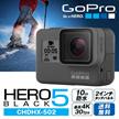 ★数量限定★SUPER SALE5000円クーポンで38680円(11/23~11/26)★GoPro ウェアラブルカメラ HERO5 Black CHDHX-502