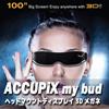 ACCUPiX Mybud ヘッドマウントディスプレイ 3D メガネ (上の3Dビデオを楽しむ100ビッグスクリーン/フルHDビデオ·ディスプレイ/ヘッドマウント·ディスプレイの仮想スクリーン黒/CE/FCC/KC/韓国)