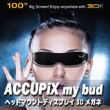 ACCUPiX Mybud ヘッドマウントディスプレイ 3D メガネ (上の3Dビデオを楽しむ100ビッグスクリーン/フルHDビデオ·ディスプレイ/ヘッドマウント·ディスプレイの仮想スクリーン黒/ CE/ FCC/ KC)
