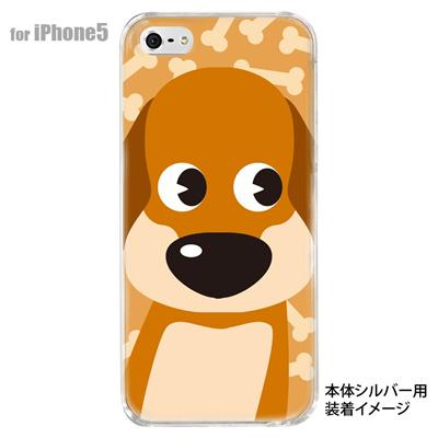 【iPhone5S】【iPhone5】【Clear Arts】【iPhone5ケース】【カバー】【スマホケース】【クリアケース】【アニマル】【犬】 10-ip5-animal-01の画像