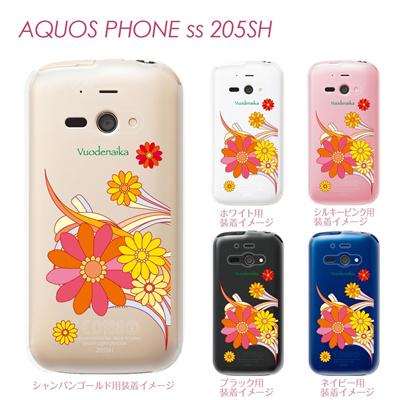 【AQUOS PHONE ss 205SH】【205sh】【Soft Bank】【カバー】【ケース】【スマホケース】【クリアケース】【Vuodenaika】【フラワー】 21-205sh-ne0006caの画像