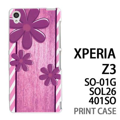 XPERIA Z3 SO-01G SOL26 401SO 用『No3 スリーフラワーズ』特殊印刷ケース【 xperia z3 so01g so-01g SO01G sol26 401so docomo au softbank エクスペリア エクスペリアz3 ケース プリント カバー スマホケース スマホカバー】の画像