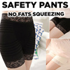 NO FATS SQUEEZING! Korean Style Lace or Plain Safety Pants