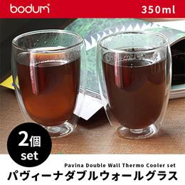 限定特価!!【送料無料】Bodum ボダム パヴィーナ ダブルウォールグラス 2個セット 0.35L Pavina 4559-10US Double Wall Thermo Cooler set of