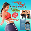 【7kg WEIGHT LOSS in one Month!】SALASIA MAGIC ※ Newly Arrived DIETARY SUPPLEMENT Made in Japan