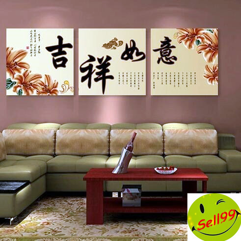 ?Finished product?Family Harmony Frameless Painting?Home Decoration Paint?Wall Art Deals for only S$168 instead of S$0