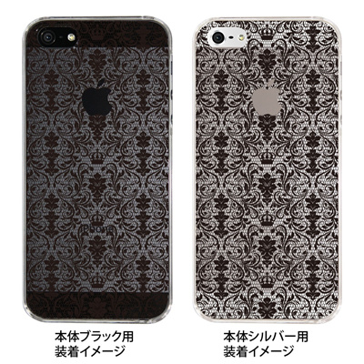 【iPhone5S】【iPhone5】【Clear Fashion】【iPhone5ケース】【カバー】【スマホケース】【クリアケース】【レース】 41-ip5-ao1001の画像