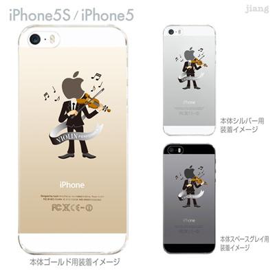 【iPhone5S】【iPhone5】【Clear Arts】【iPhone5sケース】【iPhone5ケース】【スマホケース】【クリア カバー】【クリアケース】【ハードケース】【クリアーアーツ】【バイオリン】 10-ip5s-ca112の画像